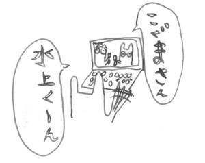 Img746
