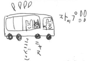 Img841_2