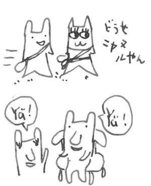 Img897_2