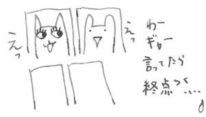 Img922