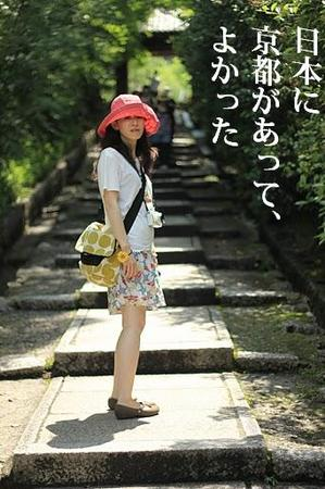 2011_07_08_3357
