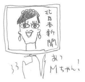 Img368