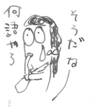 Img694