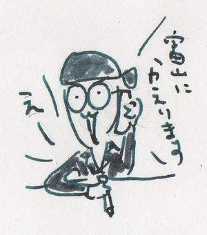 Img662_5