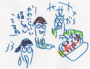 Img707_4