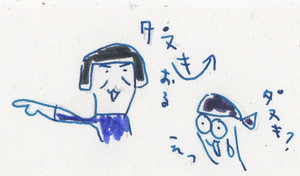 Img721_2