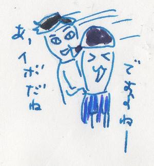 Img724_4