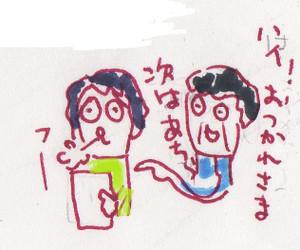 Img753_2_2