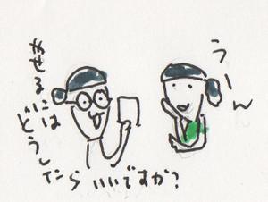Img794_2