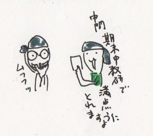 Img794_2_2